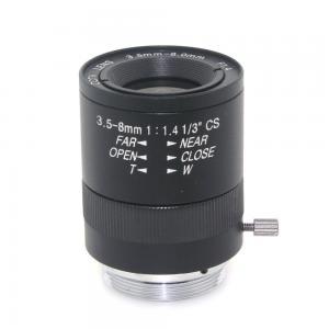 China Metal Digital Varifocal Lenses Interface 1/3 Machine Vision 3.5-8mm  Manual Aperture on sale