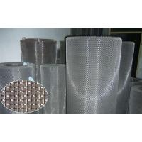 Quality 1.0-3m Width Stainless Square Wire Mesh Abrasion Resistance For Barbecue Mesh wholesale