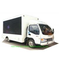 Quality JAC Mobile LED Advertising Truck With Foldable Stage And Screen Lifting System 3840 x 1760mm wholesale