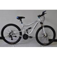 Quality Chinese factory cheap price 26 size hi-ten steel 21 speed dual suspension MTB bike/bicycle/bicicle for boy wholesale