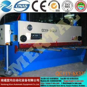 China QC11Y-32*2500 Hydraulic Guillotine Shearing Machine ,Steel Plate Cutting Machine,shearing machine on sale