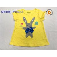 Quality Yellow Children T Shirt Round Neck 100% Combed Cotton Knitted Single Jersey Tee Shirt wholesale