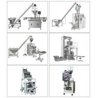 China Automatic vertical VFFS granular bean sugar rice packaging production line packing machine manufacturer on sale