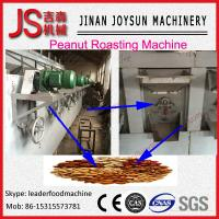 Quality Rapeseed , Soybean Peanut Roaster 6GT For Roasting / Drying 1000kg / h wholesale