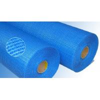 China Alkali-resistant fiberglass mesh cloth on sale