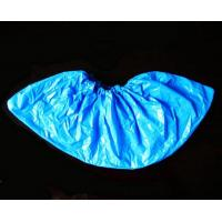 China CPE Shoe Cover/PE Shoecover on sale