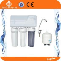 Quality Undersink Reverse Osmosis Water Filtration System With Pressure Gage RO Water Filter wholesale