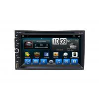 Quality Universal Central Multimidia Navigation GPS System Automobile DVD Players with Big USB wholesale