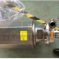 Quality Sanitary Stainless Steel centrifugal dairy milk pump Hygienic Centrifugal Stainless Steel Electric Beer Equipment wholesale
