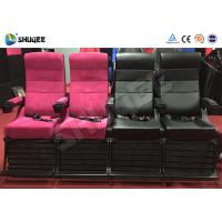Quality 4D Film Local Movie Theaters Comfortable Chairs With Metal Flat Screen / Arc Screen wholesale