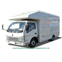 Quality Awesome JBC Mobile Street Fast Food Sale Truck For  Hot Dog Wagon Burrito Cooking And Selling wholesale