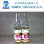 Quality Compound Sulfamethoxydiazine Sodium Injection wholesale