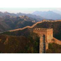 Buy cheap Two days private tour in Beijing from wholesalers