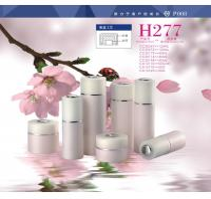 Quality 50ml, 60ml Sandblasting Shiny Pink Glass Cosmetic Bottles and Jars wholesale
