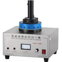 China Cosmetic Commercial Vacuum Packaging Machine Automatic Control For Bundled Box on sale