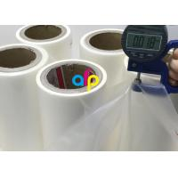 Quality PET Base BOPP Laminating Roll Film , Multiple Extrusion Clear Thermal Laminate Roll wholesale