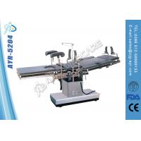 Quality Fully Electric Remote Control Surgical Operating Table For Operating Room wholesale