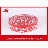 China 135x55mm Tinplate Empty Round Gift Tins , Safe Packaging YT1124 Circle Gift Boxes on sale