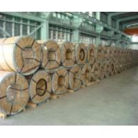 Quality Ships Building, Machinery BH 2B Cold Rolled 201 202 301 316L Stainless Steel Coil wholesale
