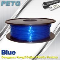 Cheap 3D Printer Transparent Material 1.75 / 3.0 mm PETG Fliament Blue Plastic Spool for sale