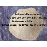 Quality Amino Acids Based Organic Foliar Fertilizer for Plants and Crops wholesale