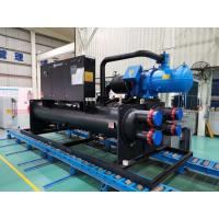 China 380V R134A Refrigerant Flooded Water Cooled Screw Chiller on sale