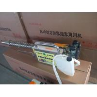 Quality thermal fogging machine price in china wholesale