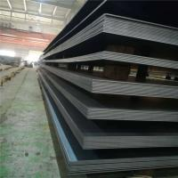 China Excellent quality and good supplier the high strength low alloy steel plate on sale