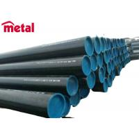 China Alloy API Carbon Steel Pipe ASTM A334 Seamless Line Pipe 6 - 2500mm Outer Diameter on sale