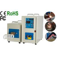 Quality 40KVA Induction hardening equipment for agricutural tools heat treatment wholesale