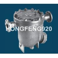 Quality Free Ball Float bucket type Steam Trap With Bimetallic Air Vent wholesale