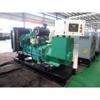 China 50Hz Cummins Silent Diesel Generator , 50 Kva 40 Kw Diesel Generator on sale