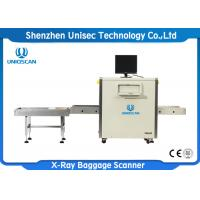 Quality Professional Security Baggage Scanner / X Ray Screening System For Airport wholesale