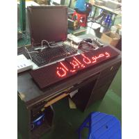 China Single Color Programmable Bus Moving Message LED Sign , P16 Red Commercial Led Display on sale