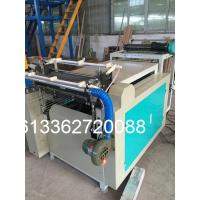 Cheap HIGH Precision Computer Control Cross Cutting Machine For Paper / Film for sale