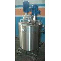 Cheap 100-10000L Stainless Steel Mini Chemical Reactor With Pump SS304/316 Laboratory for sale