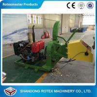 Quality 40HP Outdoor Working Diesel Type Wood Chipper Shredder , Wood Chipping Machine wholesale