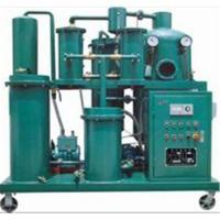 China Cost-Effective Vacuum Lubricating Oil/ Hydraulic Oil Purifier on sale
