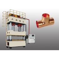 Quality Double Cylinders Hydraulic Deep Drawing Press High Precision Making Copper Pipe wholesale