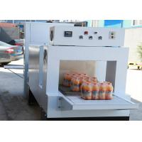 China PE Film Shrink Packaging Equipment , Industrial Shrink Wrap Machine Long Life on sale