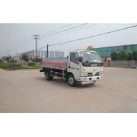 Quality CLWDongfeng FYC tanker truck (SGZ5040GJYEQ3 China Vios music tanker truck )0086- wholesale