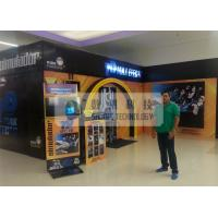 Quality Shopping Mall 7d Simulator Cinema , Snow / Windy Effects And Motion Chairs wholesale