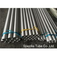 Quality UNS N06601 High Temperature Nickel Alloys Inconel 601 Pipe ASME SB167 wholesale
