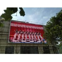 Buy cheap 1R1G1B High Refresh Ph10 Outdoor LED Displays , LED Outdoor Advertising Board product