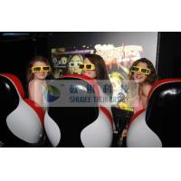 Quality Attracting Electric 7D Movie Theater For Cabin Dynamic Removable In Amusement Places wholesale