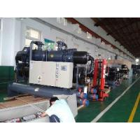 Quality CE Water Cooled Chiller (DLS-1651~9201) wholesale