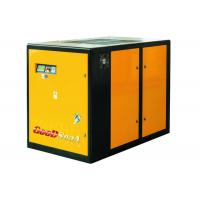 China 75kw 100hp  Variable Speed Drive Air Compressor Variable Flow Control on sale