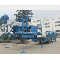 Quality YDL-300DT Water well drilling rig/geothermal drilling machine deep hole multifunctional full hydraulic wholesale