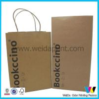 Quality Brown Kraft Paper Gift Bags For Food , Paper Merchandise Bags With Handles wholesale
