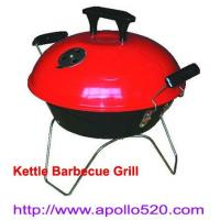 China Kettle Barbecue Grill on sale
